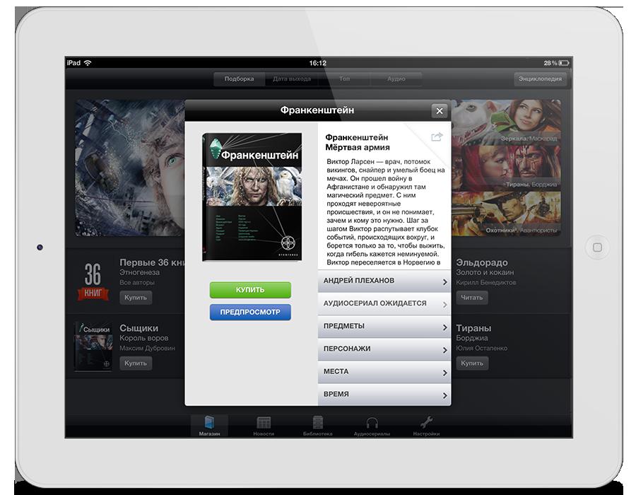 Смотрите фильмы онлайн бесплатно на КиноРай