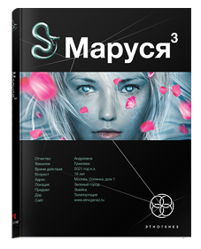 http://www.etnogenez.ru/