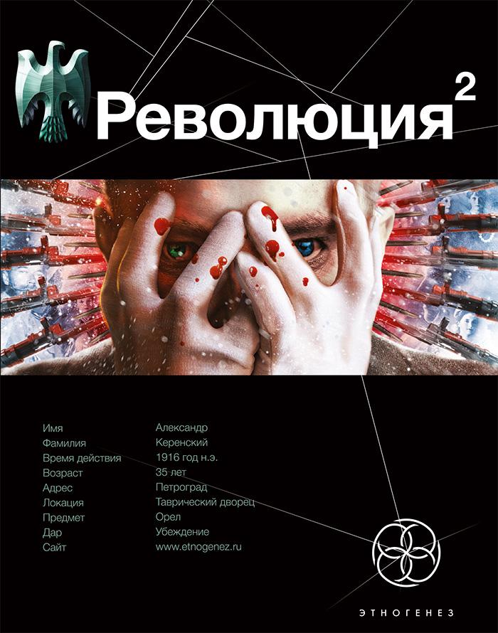 Маруся 2 скачать бесплатно книгу
