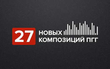 Адамович Блокадная Книга Скачать