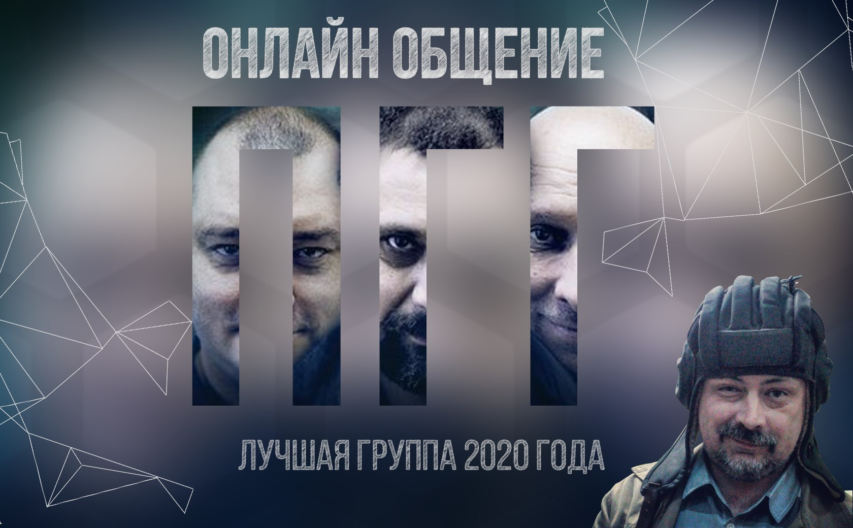 Вадим чекунов императрица скачать бесплатно fb2